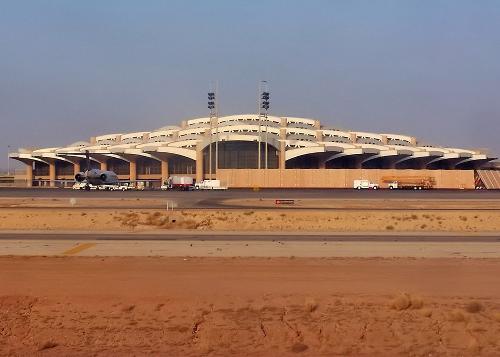 KHALED INTERNATIONAL AIRPORT