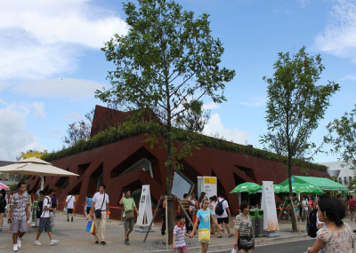 LUXEMBOURG PAVILION EXPO 2010