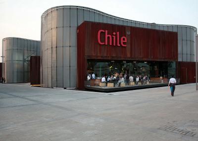 CHILE PAVILION EXPO 2010