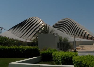 THE UAE PAVILION EXPO 2010