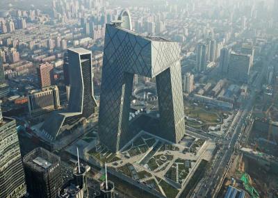 CHINA CENTRAL TELEVISION-CCTV