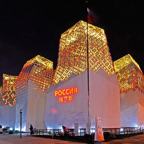 No.35 - Russia Expo Pavilion 2010