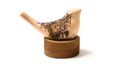 پرنده خاطره ها کوچک --- طرح 1۲: باغ ارم شیراز